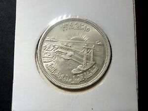 Egypt 1964 - 25 Piasters Silver - (Diversion of the Nile) .