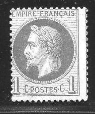 """FRANCE N° 25  """" NAPOLEON III  LAURE 1c BRONZE """"  NEUF xx TB"""