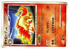 POKEMON JAPANESE CARD CARTE RARE N° 014/092 GALOPA RAPIDASH 1ed
