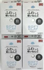 DAISO JAPAN Soft Clay Lightweight fluffy White 4 pack (White)