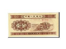 [#111648] China, 1 Fen, 1953, Km #860b, Unc(63), Vii