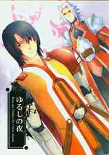 Tales of Vesperia doujinshi Alexei x Schwann Raven Bless me, Father for I have s
