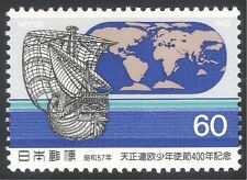 Japan 1982 Sailing Ship/Map/Transport/Boats 1v (n26255)