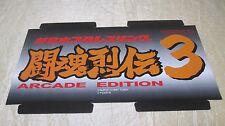 1997 Namco Toukon Retsuden 3 Pop Video Promo