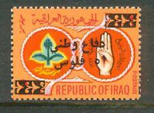 Iraq Rare 1973 Boy Scouts Tax Stamp Overprint $50 Retail!