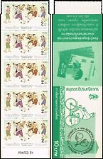 Children's Day 1991 -STAMP BOOKLET MH(I)- (MNH)