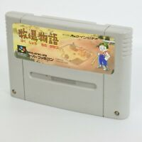 Super Famicom BOKUJO MONOGATARI Cartridge Only Nintendo sfc