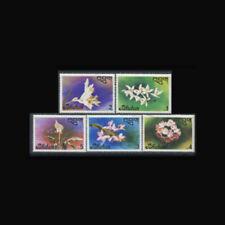 3 Stamps Buy Cheap Bhutan Mnh Scott # 150-150b Flowers -2