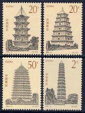 China 1994-21 Ancient Pagodas, Complete 4V Mnh