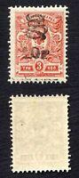 Armenia 1919 SC 146 mint . g1942