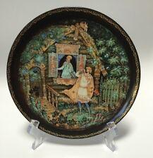 Porcelain Legend Of The Snowmaiden Lel's Serenade Plate #6 Russian Folktale COA