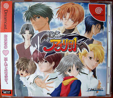 """SEGA Dreamcast DC """"KAITOU APRICOT"""" + OFFICIAL GUIDE AVG Free Shipping"""
