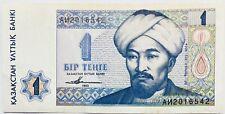 Kazakhstan Banknote ₸1 TengÉ Banknote 1993 Post Ussr/Cccp Central Asia Pre-Coin