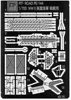 Pit road 1/700 HMS Barham other etching parts for the Royal Navy battleship