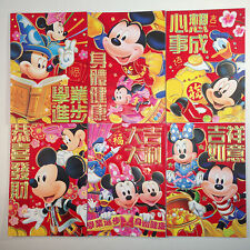 6pcs Mickey And Minnie Red Envelopes for New Year/ Valentine/ Party Gift Bag B11