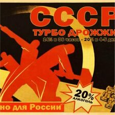Alcotec CCCP Turbo extreme achievements 20% alcohol are possible 4-5 days