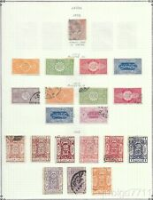 MD Hejaz stamp collection on pages, 2 Pictures