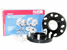H&R 15mm DRM Bolt-On Wheel Spacers for Nissan (5x114.3/66.2/12x1.25/Black)