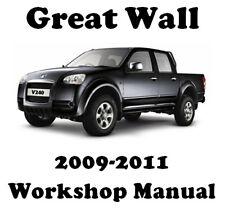 GREAT WALL V240 X240 HOVER 2.4L 2009 - 2011 WORKSHOP MANUAL DIGITAL DOWNLOAD