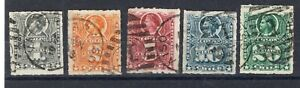 CHILE 1877 Roulets with Bar full used set with SAME Valparaiso duplex cancel
