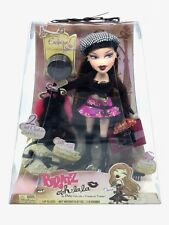 Bratz Ooh La La Dana New In Box RARE HTF Toy MGA EXCLUSIVE