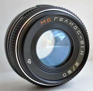 MC Helios-81N(H)  2/50 mm Soviet Biotar for Nikon ,Kiev 19