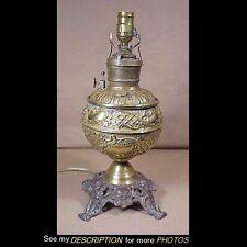 1890s Embossed Brass Kerosene Table Lamp Iron Base