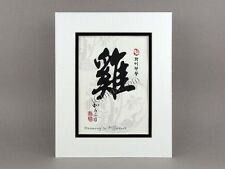 Korean Art Print Calligraphy Matted # Rooster, Harmony