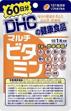 Japan DHC supplement healthy food  Multiple Vitamin 60 days from Japan