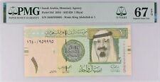 Saudi Arabia 1 Riyal 2016 Last Prefix Fancy # P-31d Pmg 67Epq Superb Gem Unc