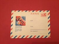 Russia 1966 Space Travel Air Mail stamp cover R36324