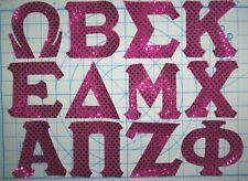 Iron On Letters Alpha Omega mu delta zeta sigma kappa delta chi theta tau phi pi
