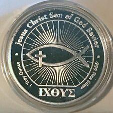 Ichthus John 3:16 Jesus Christ Son of God Savior 1 oz 999 Fine Silver Round Coin