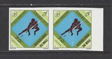 MALI - 199  - IMPERF PAIR - 1973 - 2ND AFRICAN GAMES, LAGOS, NIGERIA
