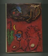 1963 Franz Meyer MARC CHAGALL LIFE + WORK Russian Abstract Art 775-pg Hc-Dj BK