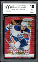 2013-14 Panini Prizms Red Pulsar #240 Nail Yakupov Rookie BGS BCCG 10 Mint+