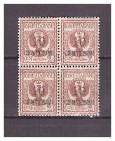 S19766) Italy MNH New 1923 Eagle Sabauda 10c Su 2c Saxon 138 Quartina