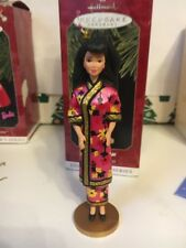 Christmas Tree Hallmark Keepsake Chinese Barbie Ornament  New In Box