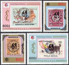 Mongolia 1996 Dog/Reindeer/Stamp-on-Stamp/S-on-S/StampEx/Animals 4v set (n42143)