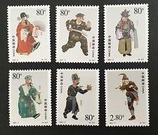 CHINA PRC Stamp 2001-3 SC#3085-90 Clown Roles in Peking Opera, Set of 6, MNH