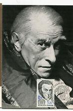 FRANCE 1985, CM 1° jour, CELEBRITES, Hommage à CHARLES DULLIN, timbre 2390