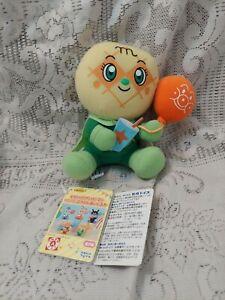 """Sega Japan Melonpanna Anpanman Plush Balloon Rattle Tag 5"""""""