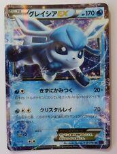 Glaceon ex - 018/078 XY10 Awakening Psychic King - JAPANESE Pokemon Card