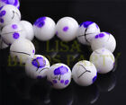 New 20pcs 12mm Round Glass Ball Jewelry Findings Loose Spacer Beads Heliotrope
