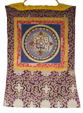Tenture Bouddhiste Mandala Kalachakra Thangka tibétain Tangka -68x53 cm 4972