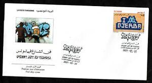 2021 - Tunisia - Street art in Tunisia - Painted by Invader-Graffitti- FDC Rare