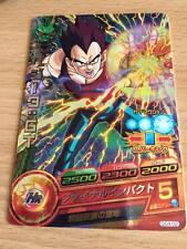 Carte Dragon Ball Z DBZ Dragon Ball Heroes Galaxy Mission Part SP #GS4-02 Promo