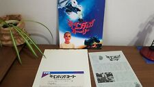 THE NEVERENDING STORY VHD MOVIE VIDEO FILM RARE - NEVER ENDING STORY JAPAN