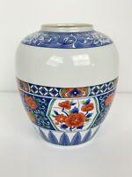 Vintage~~Tiffany & Co~Imari Porcelain Gold Rim Floral Blue Poppy Ginger Jar Vase
