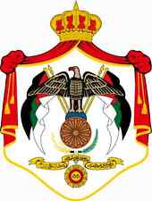 "Pegatinas auto emblema jordania ""jordan"" coat of arms 11cm vinyl sticker konturg"
